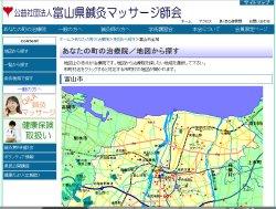 「地域の地図」画面